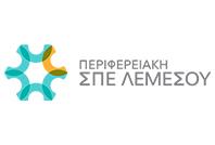 SPE-Perifereiaki-Lemesou
