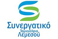 Synergatiko-Tamieutirio-Lemesou